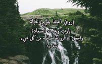 كلمات دينية تريح القلب 2