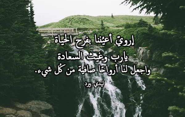 كلمات دينية تريح القلب 1