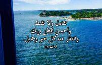 كلمات دينية لها معنى جميل 4