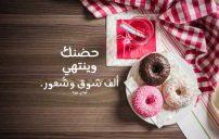 كلام غزل صريح 4