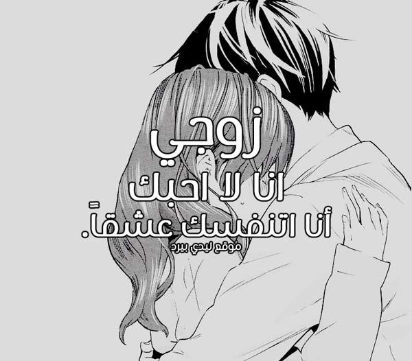 رسائل العتاب للحبيب القاسي كلمات زعل قوية Arabic Calligraphy Calligraphy