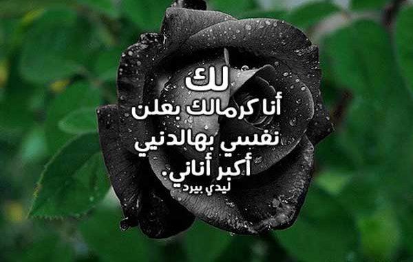 كلام غزل سوري 1
