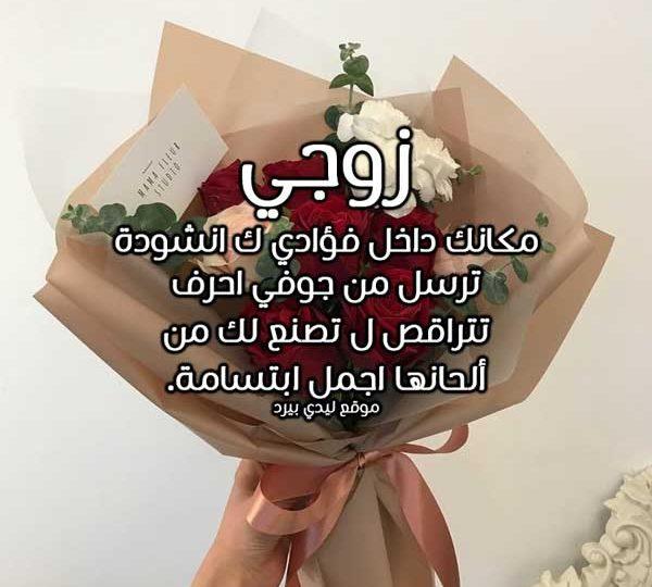 و لنا في الحلال لقاء Arabic 1