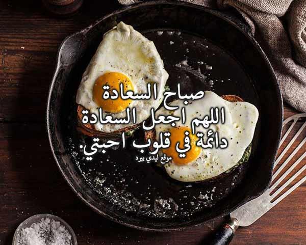 ادعية صباحية للاحبة 1