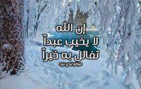 كلام حلو يفرح 3