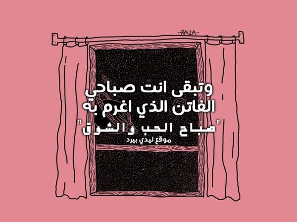 كلام صباح الحب والشوق 1