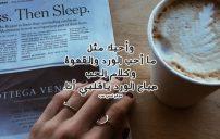 كلام صباح الحب ياقلبي 3