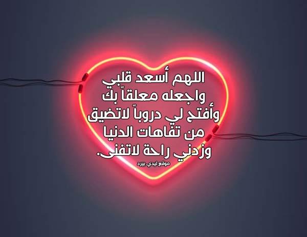 كلام حلو من القلب 3