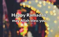 تهنئة رمضان بالانجليزي مترجمة