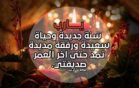 عيد ميلاد صديقتي
