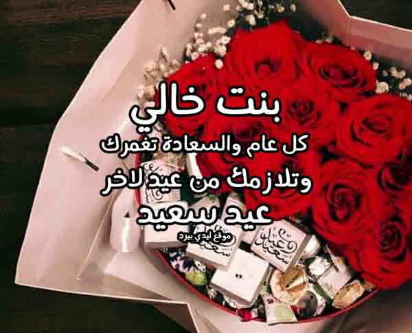 Ebe5ab5140591f65c44cf1886b9cea3a Jpg 720 856 Happy Birthday Wishes Cards Happy Birthday Quotes Happy Birthday Celebration