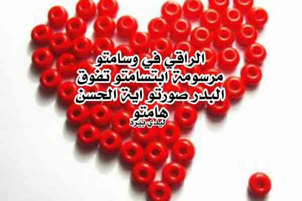 رسائل-رومانسية-سودانية
