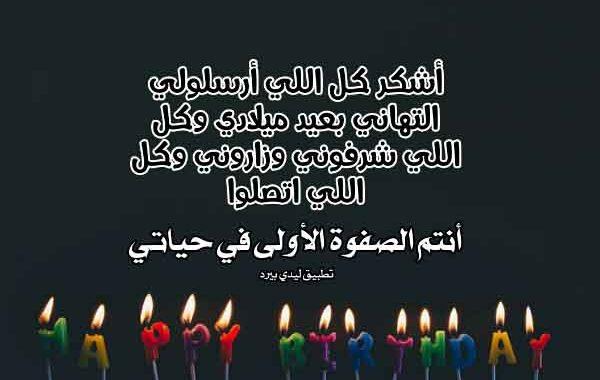 المحتوى عربة صريح رد عيد ميلاد سعيد Sjvbca Org