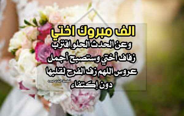 اهداء للعروس من اخوها