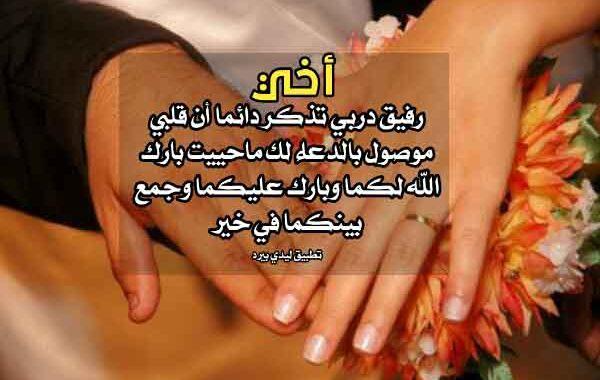 اهداء للعريس من اخته