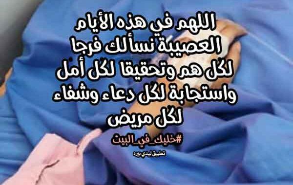 Pin By Shireen Othman On Arabic Typing Islamic Phrases Islamic Quotes Islamic Quotes Quran