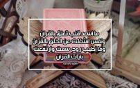 كلام لمن حفظ القرآن