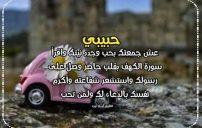 رسائل تهنئة بيوم الجمعة للحبيب