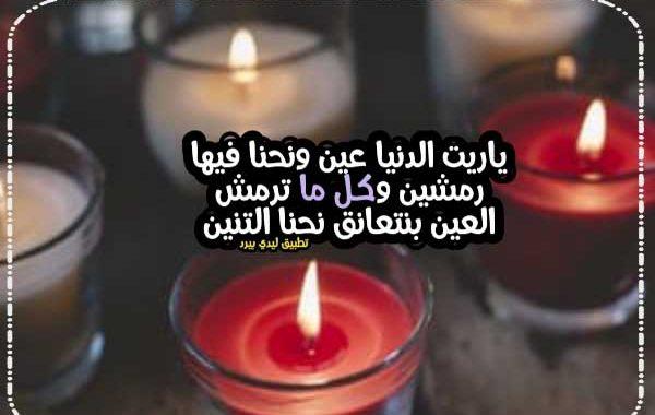 احلى كلام غزل سوري