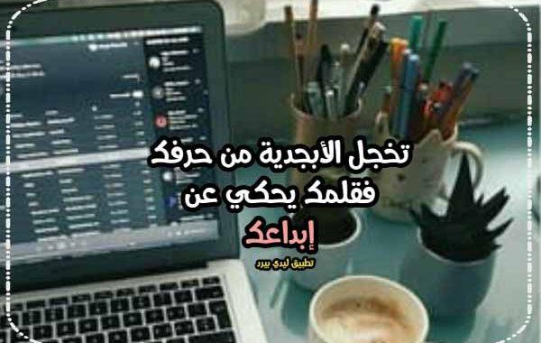 احلى كلام مدح
