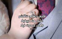 احلى كلام غزل مغربي