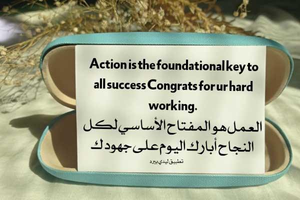 رسائل الف مبروك النجاح بالانجليزي