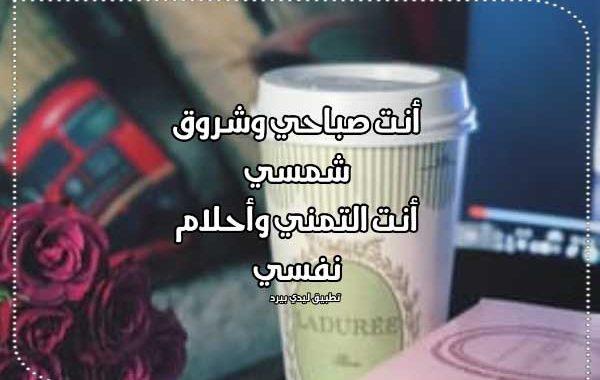 كلام لبناني جميل جدا
