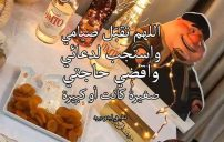 دعاء الفطور في رمضان