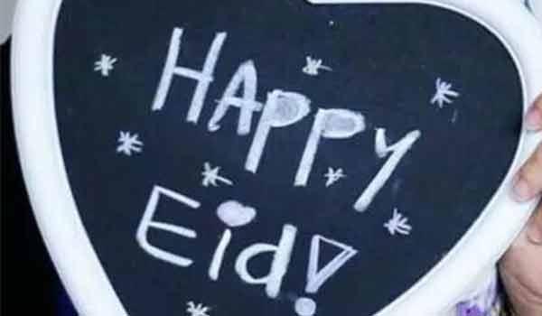 رسائل دعاء عيد الفطر للاصدقاء