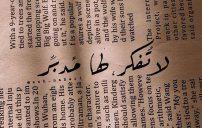 كلام جميل عن الله