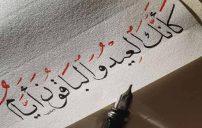 رسائل حب عيدية