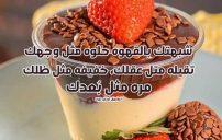 كلمات غزل اردنية